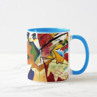 Kandinsky - peinture avec le centre vert tasses