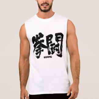 [Kanji] boxe T-shirt Sans Manches