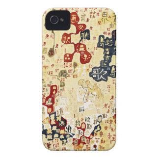 Kanji Coques iPhone 4