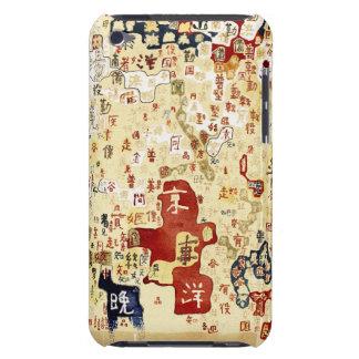 Kanji Coques iPod Case-Mate