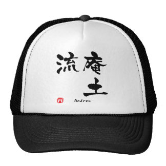 Kanji d'Andrew Casquettes