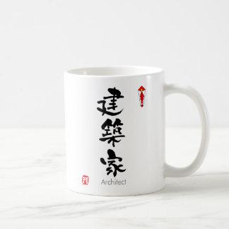 KANJI d'architecte (caractères chinois) Mug