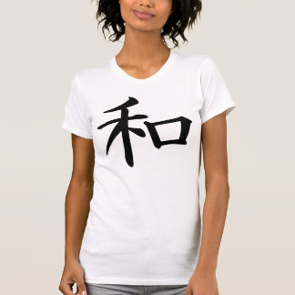 Kanji de Japonais de paix T-shirt