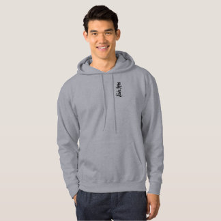 Kanji de judo et sweat - shirt à capuche de rondin