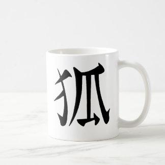 """Kanji de """"Kitsune"""" Mug"""