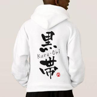 "KANJI de ""Kuro-Obi"" (termes de Budo)"