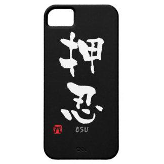 "KANJI de ""Osu"" (termes de Budo) iPhone 5 Case"