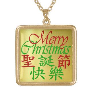 Kanji et anglais pendentif carré