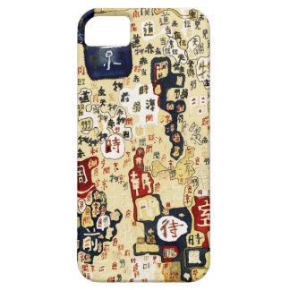 Kanji Étui iPhone 5