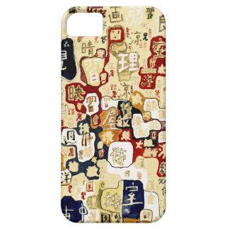 Kanji Étuis iPhone 5