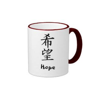 Kanji japonais : Espoir Mug Ringer