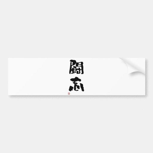 kanji japonais esprit de combat adh sifs pour voiture zazzle. Black Bedroom Furniture Sets. Home Design Ideas