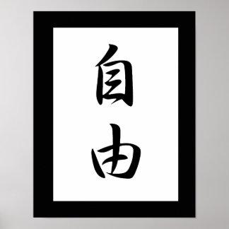 Kanji japonais pour la liberté - Jiyuu Poster