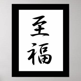 Kanji japonais pour le bonheur - Shifuku Poster