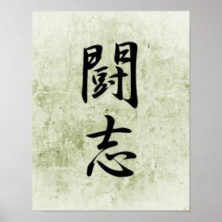 Kanji japonais pour l'esprit de combat - Toushi Poster