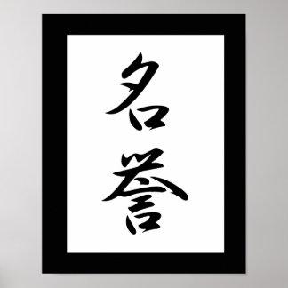 Kanji japonais pour l'honneur - Meiyo Poster