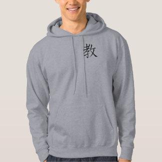 """Kanji japonais """"professeur"""" Logograph Veste À Capuche"""