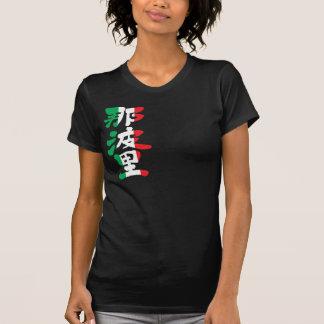Kanji Naples T-shirt