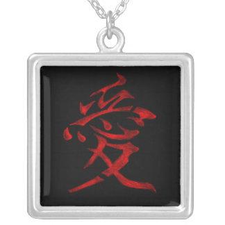 Kanji pour l'amour pendentif carré