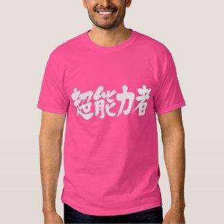 [Kanji] psychique T-shirt