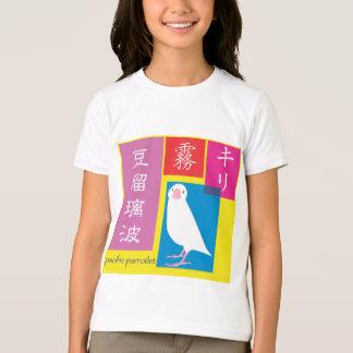 """kanji saisonnier """"Kiri """" T-shirt"""