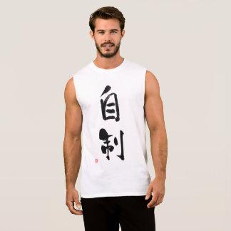 Kanji samouraï de Jisei de 自制 de code de Bushido T-shirt Sans Manches