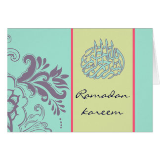 Kareem de Ramadan - Eid Mubarak - carte de voeux