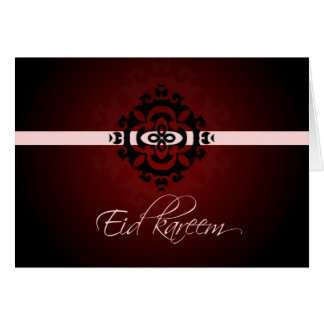 Kareem d'Eid - carte de voeux heureuse d'Eid