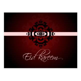Kareem d'Eid - carte postale heureuse d'Eid