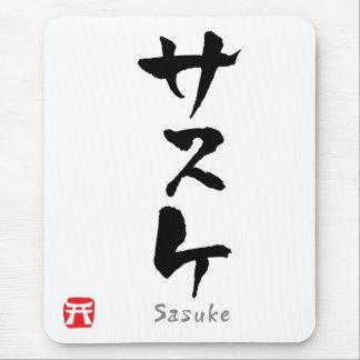 KATAKANAS de Sasuke Tapis De Souris