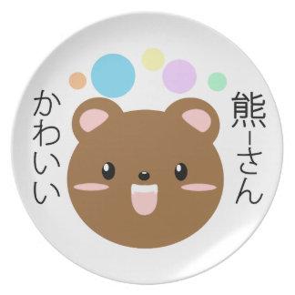 Kawaii/ours mignon assiettes en mélamine