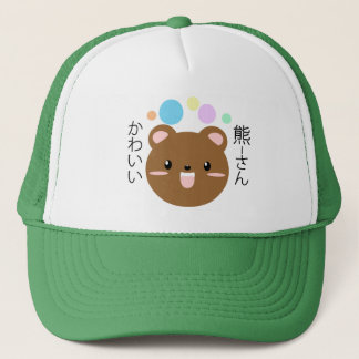 Kawaii/ours mignon casquette