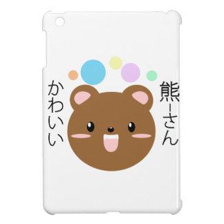 Kawaii/ours mignon coques iPad mini