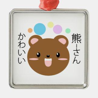 Kawaii/ours mignon ornement carré argenté