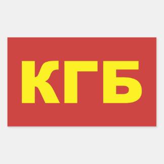 KGB dans les autocollants russes