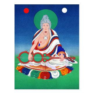 Khandro Shardröl Rinchen Wangmo [carte postale] Carte Postale