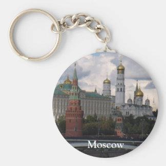 Kremlin porte - clé à Moscou, Russie Porte-clé Rond
