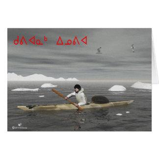 Kuvianak Innovia - kayak d'Inuit Cartes