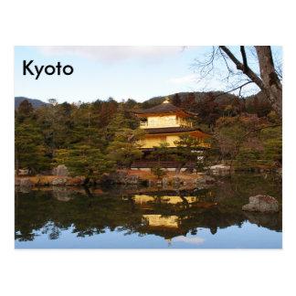 Kyoto, Japon, carte postale