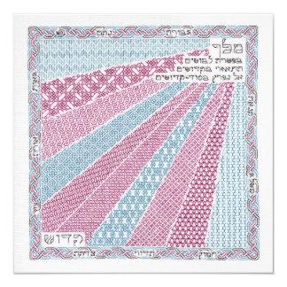 """La carte de nouvelle année de Rosh Hashana """"Dix Carton D'invitation 13,33 Cm"""