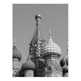La cathédrale de Basil de saint de B&W Cartes Postales