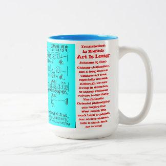 La chanson de l'art est longue tasse 2 couleurs