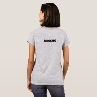 La chemise de base peut/ne peut pas t-shirt
