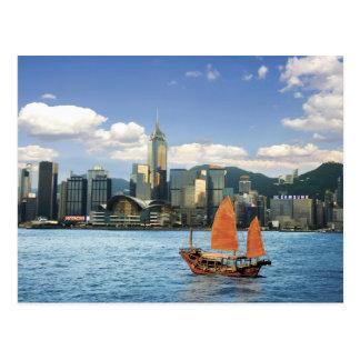 La Chine ; Hong Kong ; Port de Victoria ; Port ; A Carte Postale