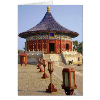 La Chine, Pékin, parc bronzage de Tian, le temple Carte De Vœux