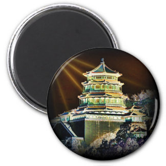 La Chine rêve l'aimant Magnet Rond 8 Cm