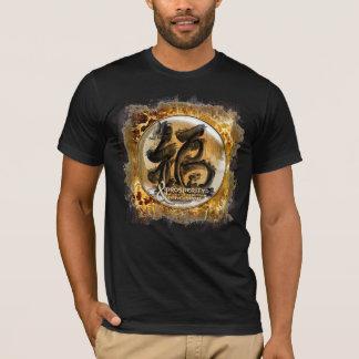 LA CONNEXION DE PROSPÉRITÉ : Art de Fengshui T-shirt