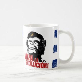 La Evolucion de vivats ! [Évolution] Mug
