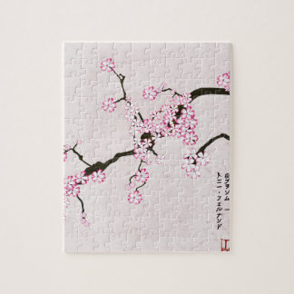 la fleur antique 9 des fernandes élégants puzzle
