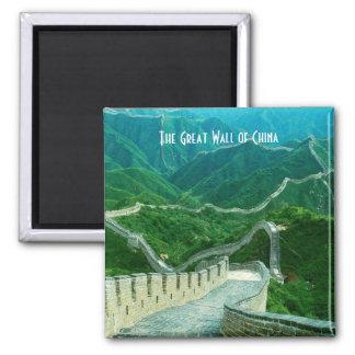 La Grande Muraille de la Chine Aimant